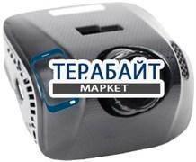 QStar RG52 2 камеры GPS АККУМУЛЯТОР АКБ БАТАРЕЯ
