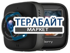 RayBerry E1 АККУМУЛЯТОР АКБ БАТАРЕЯ