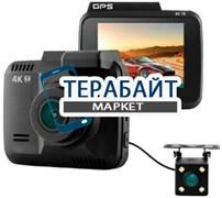 Roadgid CityGo 2 камеры GPS АККУМУЛЯТОР АКБ БАТАРЕЯ