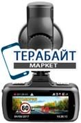 Roadgid X6 Bolid GPS АККУМУЛЯТОР АКБ БАТАРЕЯ