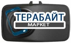 Stealth DVR ST 100 АККУМУЛЯТОР АКБ БАТАРЕЯ