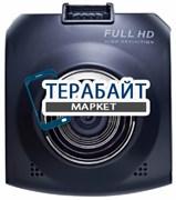 Stealth DVR ST 260 GPS АККУМУЛЯТОР АКБ БАТАРЕЯ
