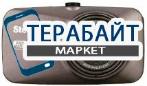 Stealth DVR ST 140 АККУМУЛЯТОР АКБ БАТАРЕЯ