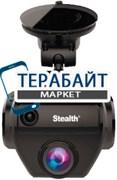 Stealth MFU 650 GPS АККУМУЛЯТОР АКБ БАТАРЕЯ