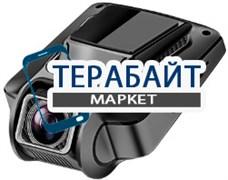 Street Storm CVR-N8520W 2 камеры АККУМУЛЯТОР АКБ БАТАРЕЯ