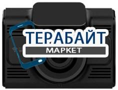 Street Storm CVR-N8810W-G GPS АККУМУЛЯТОР АКБ БАТАРЕЯ