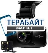 Street Storm CVR-N9420 2 камеры АККУМУЛЯТОР АКБ БАТАРЕЯ