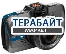 Subini GD-635RU GPS АККУМУЛЯТОР АКБ БАТАРЕЯ