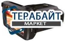 Subini STR XT-9 АККУМУЛЯТОР АКБ БАТАРЕЯ