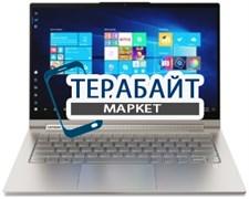 Lenovo Yoga C940-14 БЛОК ПИТАНИЯ ДЛЯ НОУТБУКА