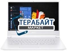 Acer ConceptD 7 CN715-71 БЛОК ПИТАНИЯ ДЛЯ НОУТБУКА