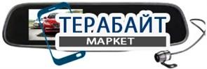 VIPER C3-351 Duo АККУМУЛЯТОР АКБ БАТАРЕЯ