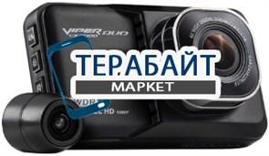 VIPER 9000 Duo АККУМУЛЯТОР АКБ БАТАРЕЯ