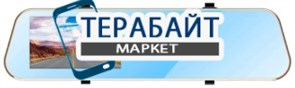 Вымпел RM-23 2 камеры АККУМУЛЯТОР АКБ БАТАРЕЯ