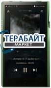 Astell&Kern A&futura SE100 M.Chat АККУМУЛЯТОР АКБ БАТАРЕЯ