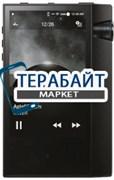 Astell&Kern AK70 MKII АККУМУЛЯТОР АКБ БАТАРЕЯ