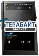 Astell&Kern AK300 АККУМУЛЯТОР АКБ БАТАРЕЯ