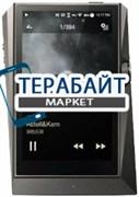 Astell&Kern AK380 АККУМУЛЯТОР АКБ БАТАРЕЯ