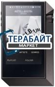 Astell&Kern AK240 АККУМУЛЯТОР АКБ БАТАРЕЯ