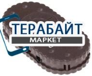 Aceline biscuit АККУМУЛЯТОР АКБ БАТАРЕЯ
