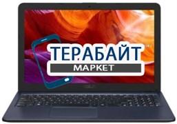 ASUS VivoBook F543 ПИТАНИЯ ДЛЯ НОУТБУКА