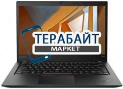 Lenovo THINKPAD T495s КУЛЕР ДЛЯ НОУТБУКА
