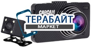 CARCAM D5 new 2 камеры АККУМУЛЯТОР АКБ БАТАРЕЯ