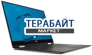 DELL Precision 5530 2-in-1 КЛАВИАТУРА ДЛЯ НОУТБУКА