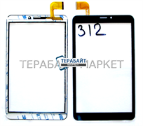 Тачскрин (сенсор) для планшета DEXP Ursus Z280