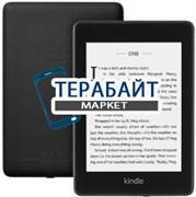 Amazon Kindle PaperWhite 2018 АККУМУЛЯТОР АКБ БАТАРЕЯ