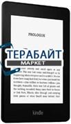 Amazon Kindle Paperwhite 3G АККУМУЛЯТОР АКБ БАТАРЕЯ