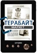 Citizen E600 АККУМУЛЯТОР АКБ БАТАРЕЯ