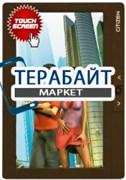 Citizen T750S АККУМУЛЯТОР АКБ БАТАРЕЯ