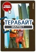 Citizen T760S АККУМУЛЯТОР АКБ БАТАРЕЯ