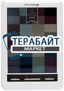 Ectaco JetBook Color 2 АККУМУЛЯТОР АКБ БАТАРЕЯ