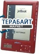 Ectaco jetBook lite АККУМУЛЯТОР АКБ БАТАРЕЯ