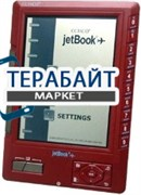 Ectaco jetBook АККУМУЛЯТОР АКБ БАТАРЕЯ