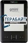 Gmini MagicBook M6P АККУМУЛЯТОР АКБ БАТАРЕЯ
