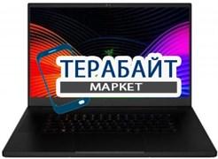 Razer Blade Pro 17 2019 РАЗЪЕМ ПИТАНИЯ