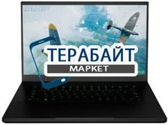 Razer Blade 15 Base 2019 РАЗЪЕМ ПИТАНИЯ