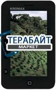 Kromax Intelligent Book KR-430 АККУМУЛЯТОР АКБ БАТАРЕЯ