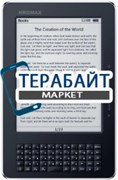 Kromax Intelligent Book KR-525 АККУМУЛЯТОР АКБ БАТАРЕЯ