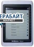 M-Book Wave АККУМУЛЯТОР АКБ БАТАРЕЯ