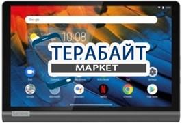 Lenovo Yoga Smart Tab YT-X705L ТАЧСКРИН СЕНСОР