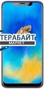 Ark UKOZI U6 РАЗЪЕМ ПИТАНИЯ MICRO USB