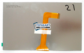 Irbis TZ170 МАТРИЦА ДИСПЛЕЙ ЭКРАН