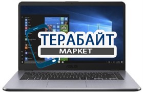 ASUS VivoBook 15 A505 КУЛЕР ДЛЯ НОУТБУКА