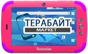 TurboKids Princess (3G, 16 Гб) ТАЧСКРИН СЕНСОР