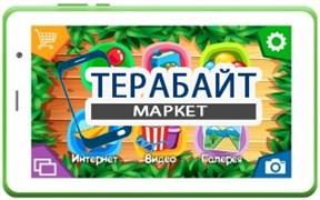 "TurboKids 3G, 8"" МАТРИЦА ДИСПЛЕЙ ЭКРАН"