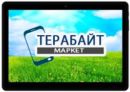 TurboPad 1016 (3G) ТАЧСКРИН СЕНСОР